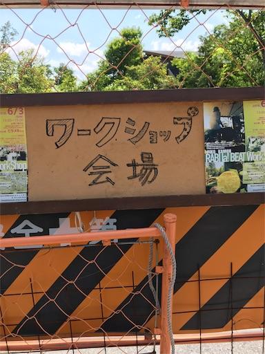 f:id:kiyokumakiyokuma:20180603211551j:image