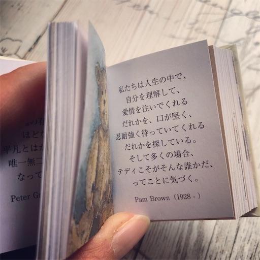 f:id:kiyokumakiyokuma:20190111092114j:image
