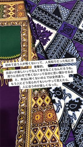 f:id:kiyokumakiyokuma:20190120204726j:image
