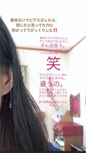 f:id:kiyokumakiyokuma:20190120204729j:image