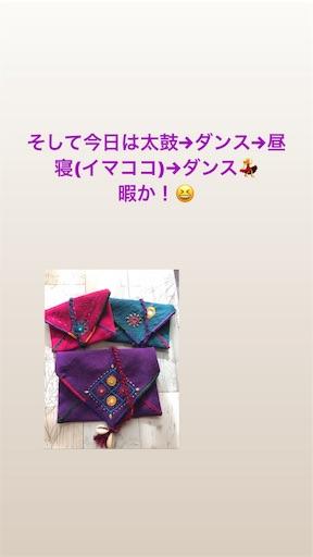 f:id:kiyokumakiyokuma:20190125004102j:image