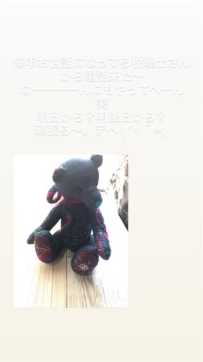 f:id:kiyokumakiyokuma:20190215184932j:image