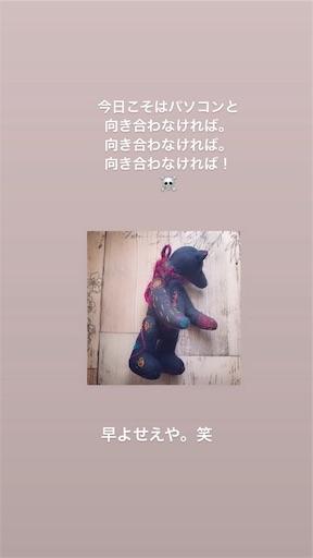 f:id:kiyokumakiyokuma:20190215185100j:image