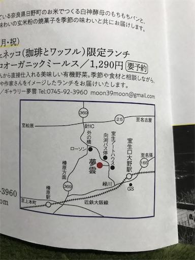 f:id:kiyokumakiyokuma:20190425134325j:image
