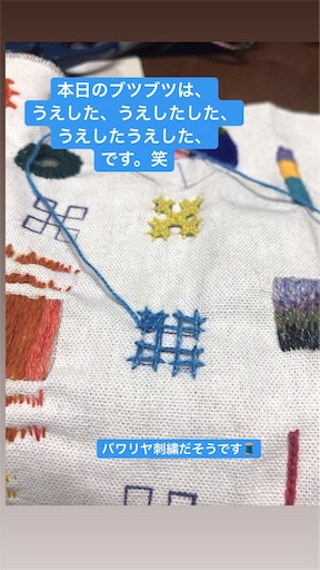 f:id:kiyokumakiyokuma:20190430202347j:image