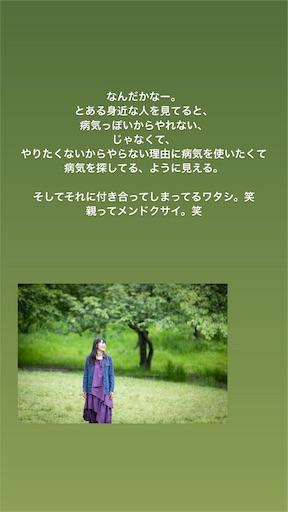 f:id:kiyokumakiyokuma:20190515124030j:image