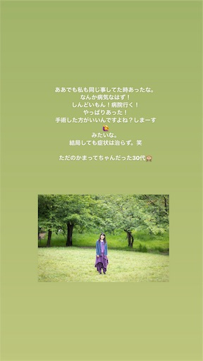 f:id:kiyokumakiyokuma:20190515124508j:image