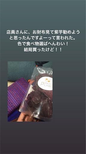 f:id:kiyokumakiyokuma:20190708002518j:image