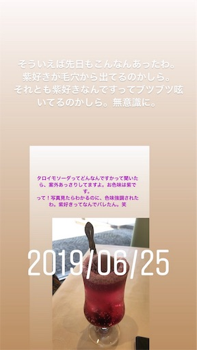 f:id:kiyokumakiyokuma:20190708002529j:image