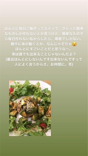 f:id:kiyokumakiyokuma:20190804002526j:image