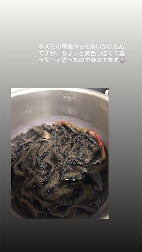 f:id:kiyokumakiyokuma:20191022003026j:image