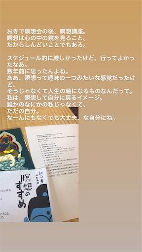 f:id:kiyokumakiyokuma:20191125235804j:image