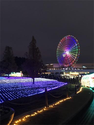 f:id:kiyokumakiyokuma:20191207205246j:image