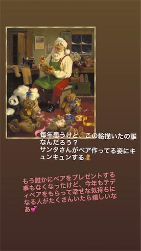 f:id:kiyokumakiyokuma:20191219005843j:image