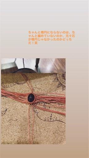 f:id:kiyokumakiyokuma:20191220222213j:image