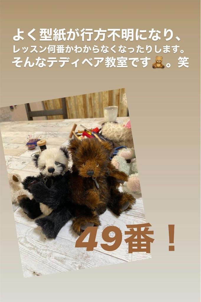 f:id:kiyokumakiyokuma:20200123002032j:image