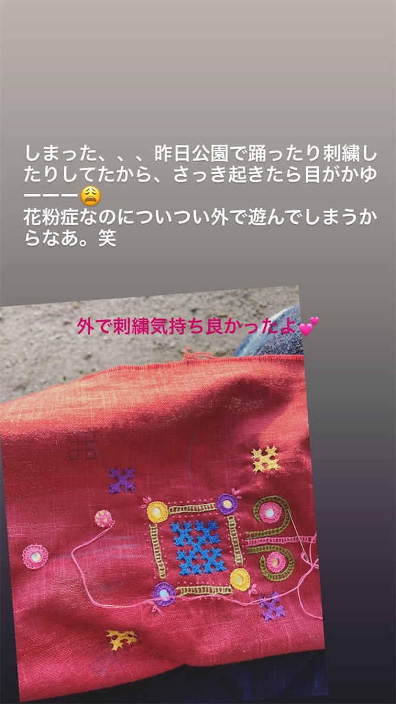 f:id:kiyokumakiyokuma:20200315111232j:image
