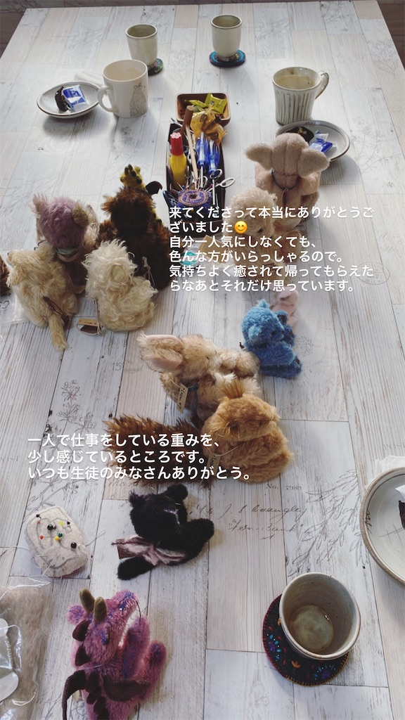 f:id:kiyokumakiyokuma:20200318214753j:image