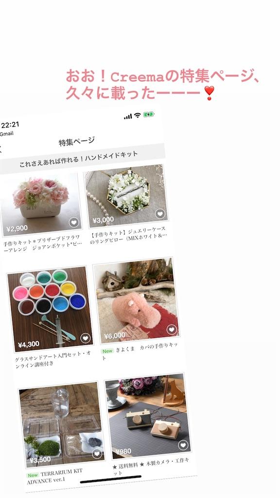 f:id:kiyokumakiyokuma:20200418222451j:image