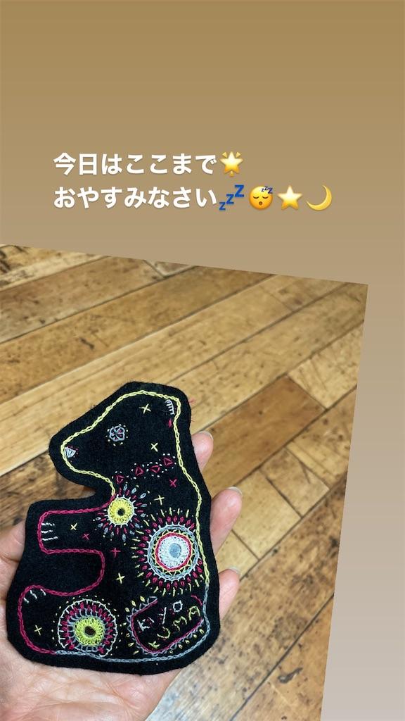 f:id:kiyokumakiyokuma:20200604011923j:image