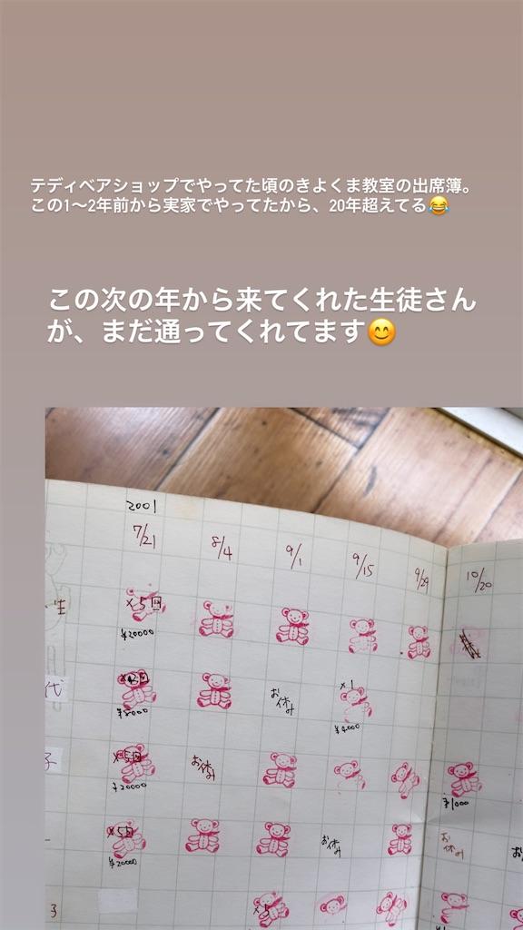 f:id:kiyokumakiyokuma:20210202100306j:image