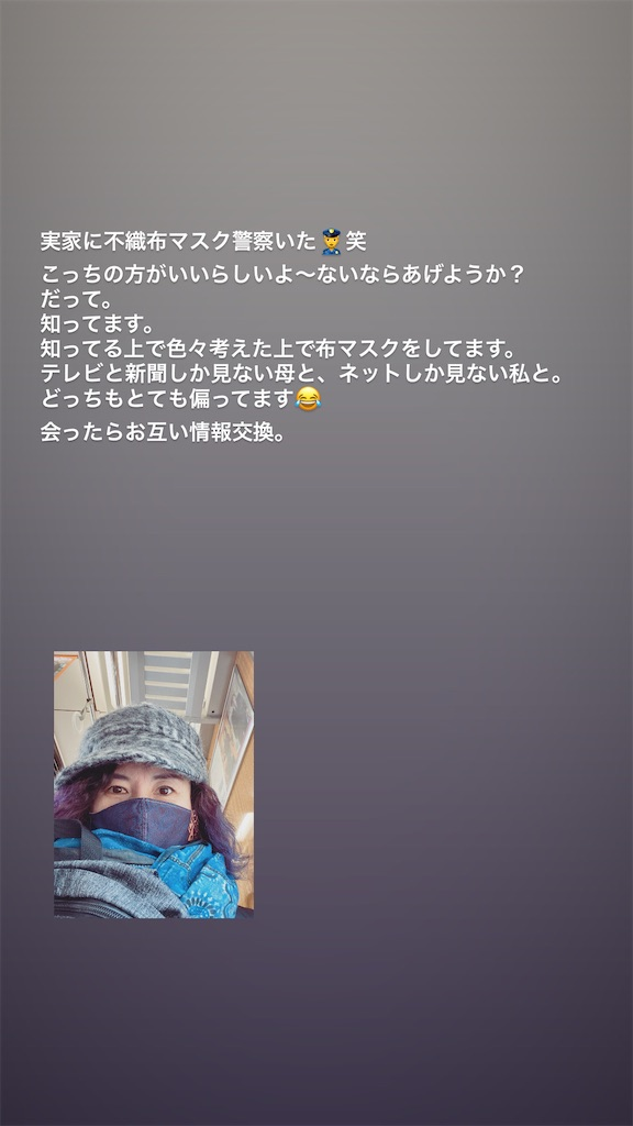 f:id:kiyokumakiyokuma:20210203090627j:image