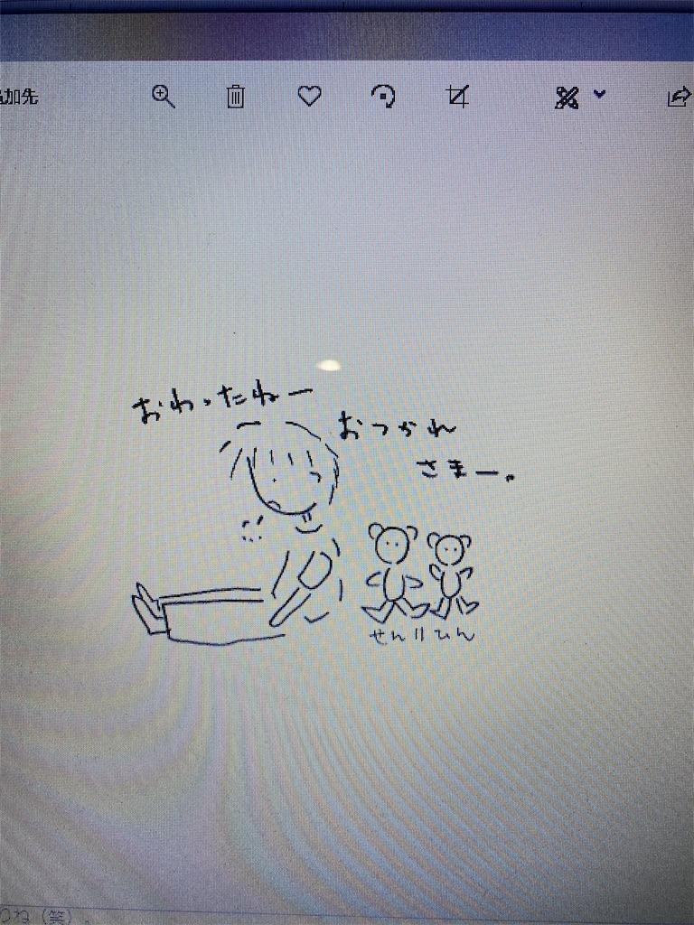 f:id:kiyokumakiyokuma:20210216002432j:image