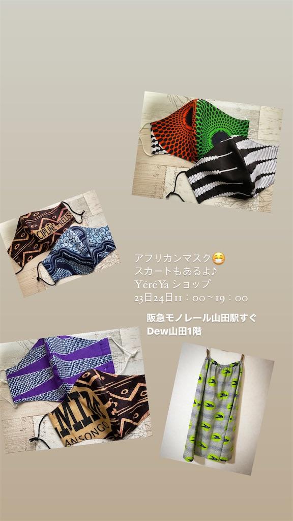 f:id:kiyokumakiyokuma:20210719004932j:image