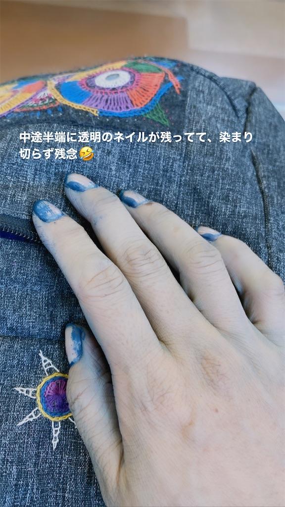 f:id:kiyokumakiyokuma:20210809002943j:image