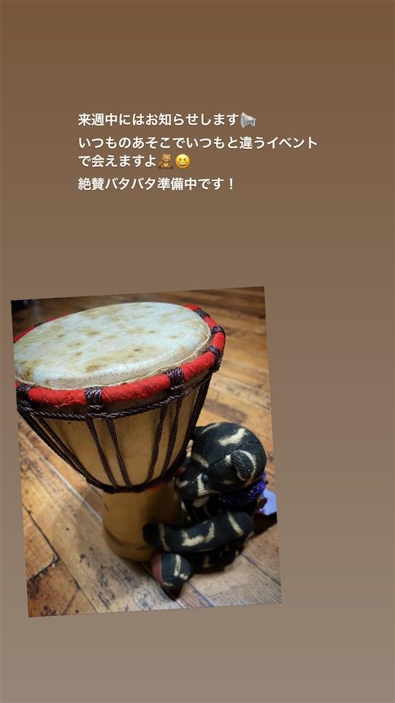 f:id:kiyokumakiyokuma:20210905005159j:image