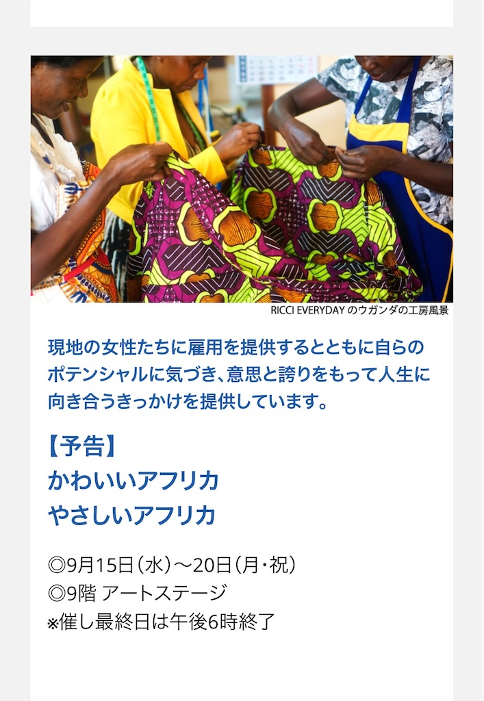 f:id:kiyokumakiyokuma:20210906184547j:image
