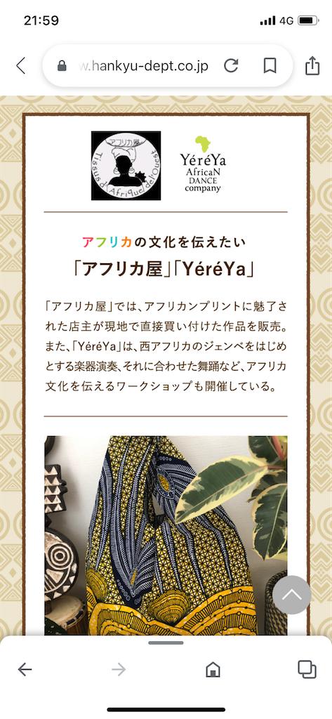 f:id:kiyokumakiyokuma:20210914231933p:image