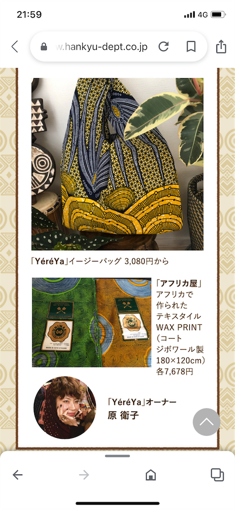 f:id:kiyokumakiyokuma:20210914231941p:image