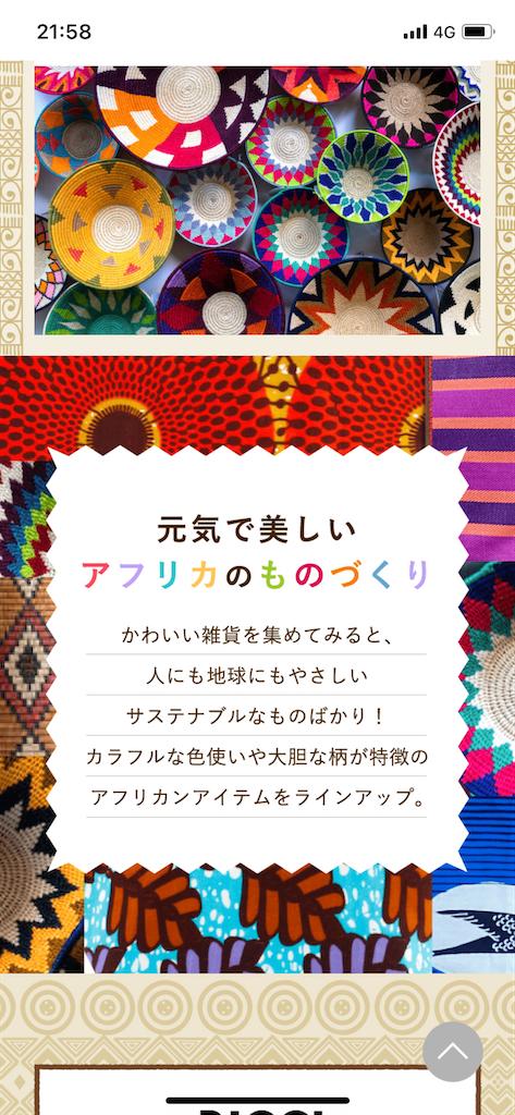 f:id:kiyokumakiyokuma:20210914231947p:image
