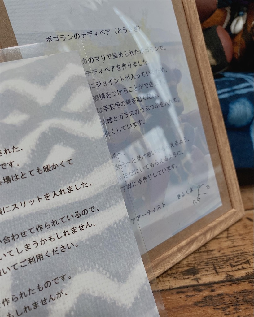 f:id:kiyokumakiyokuma:20210914233346j:image