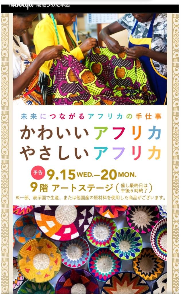 f:id:kiyokumakiyokuma:20210916174723j:image