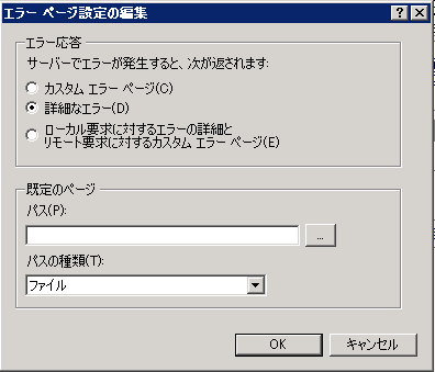 20131001232142
