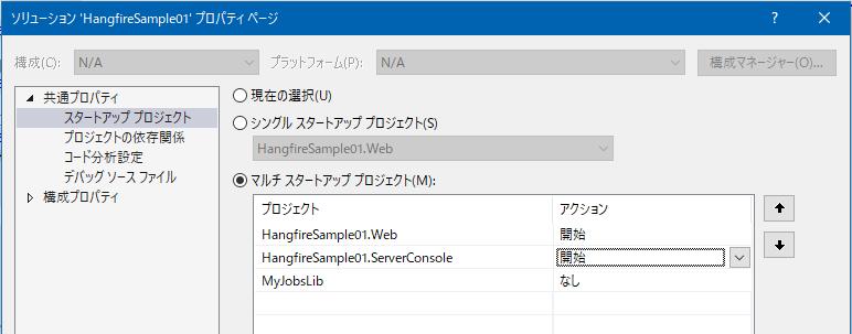 f:id:kiyokura:20170803235821p:plain
