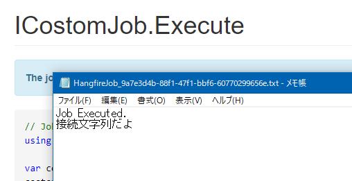 f:id:kiyokura:20170804012526p:plain