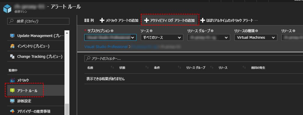 f:id:kiyokura:20171106230936p:plain