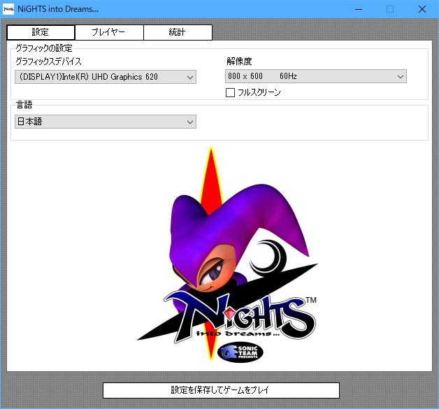 f:id:kiyokura:20201018084535p:plain