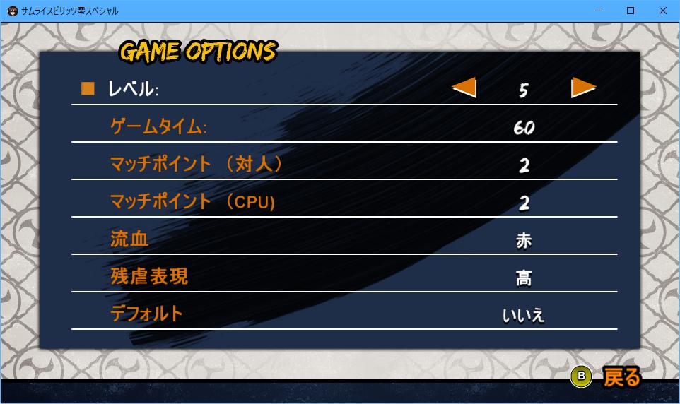f:id:kiyokura:20210210175943p:plain