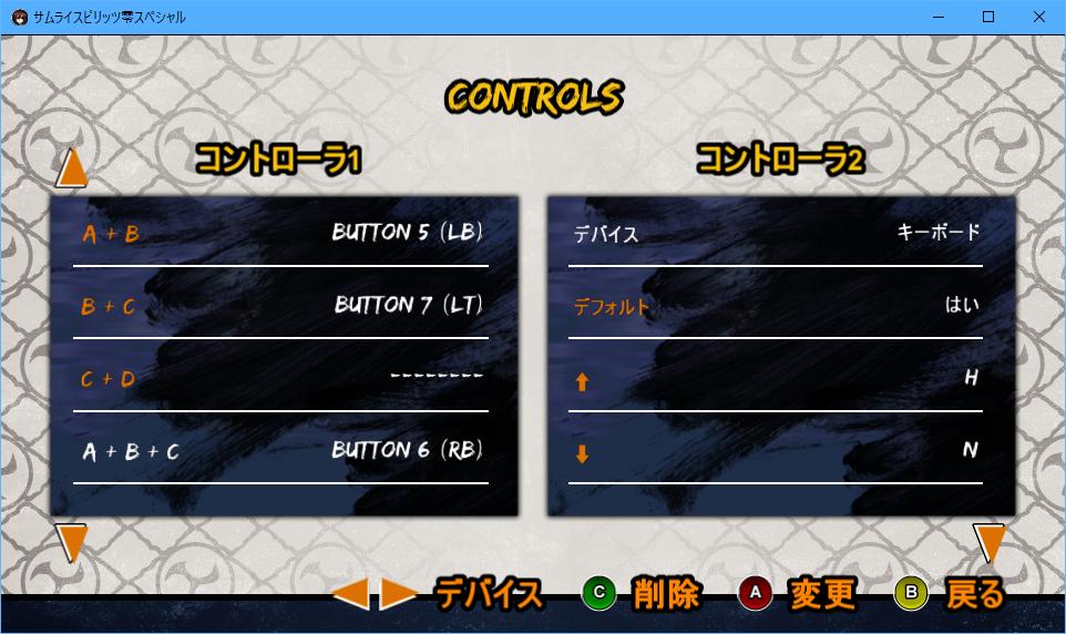 f:id:kiyokura:20210210180044p:plain