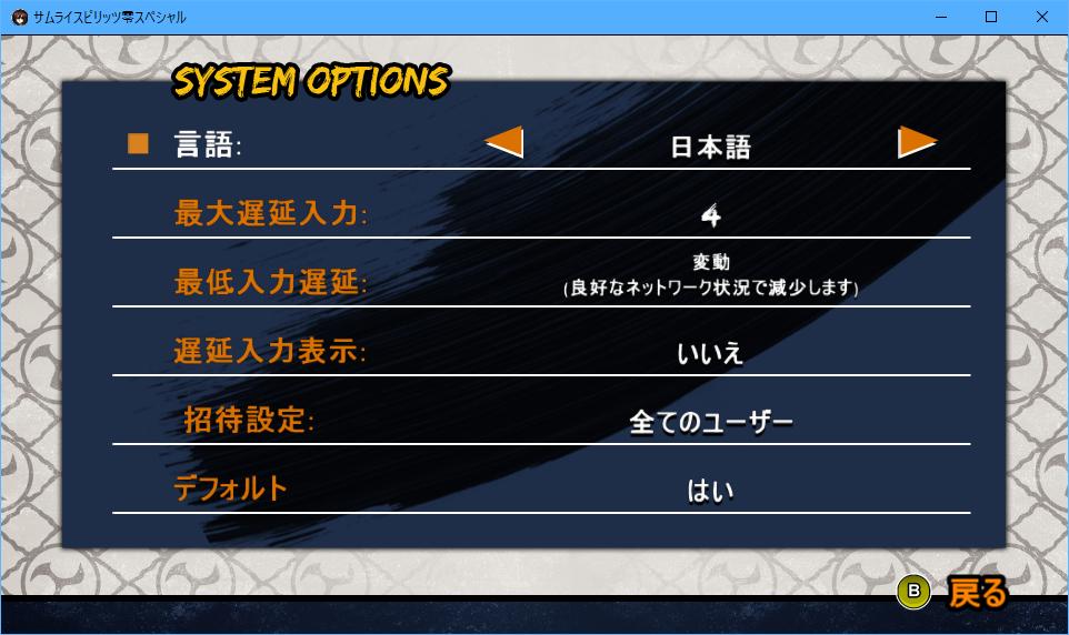 f:id:kiyokura:20210211071010p:plain
