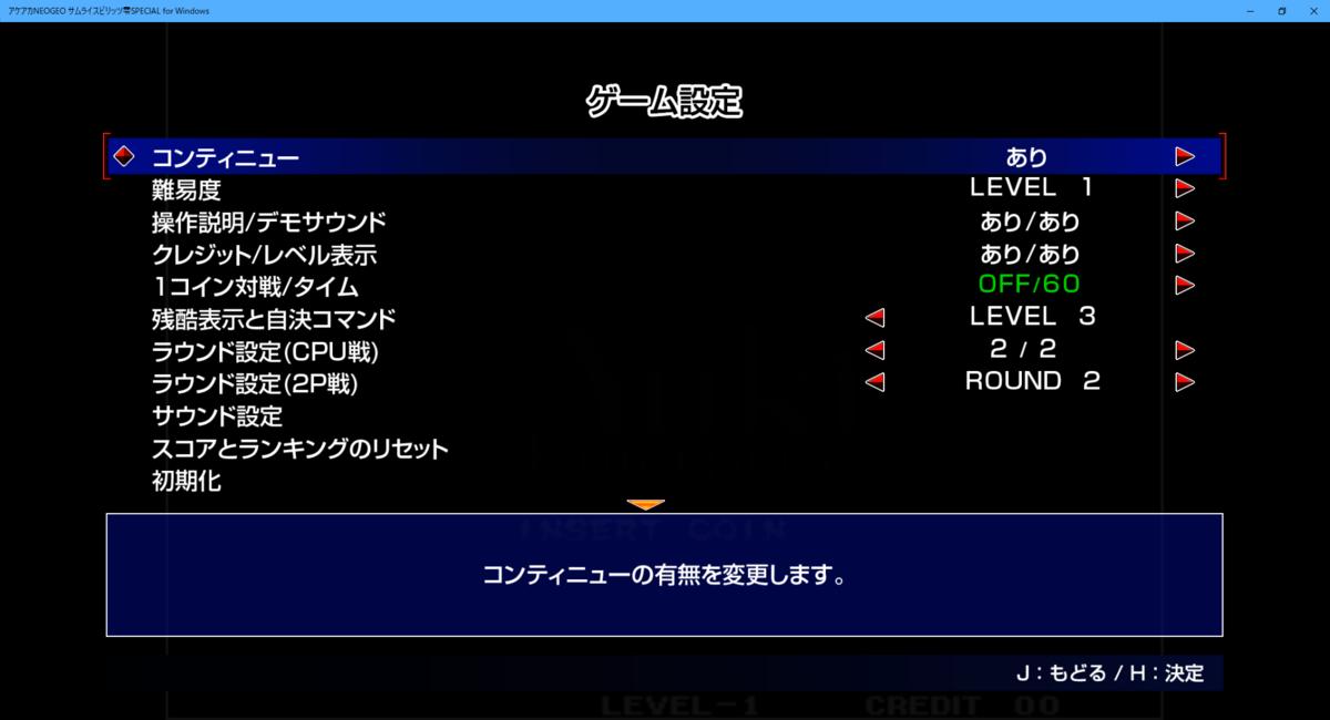 f:id:kiyokura:20210211232617p:plain