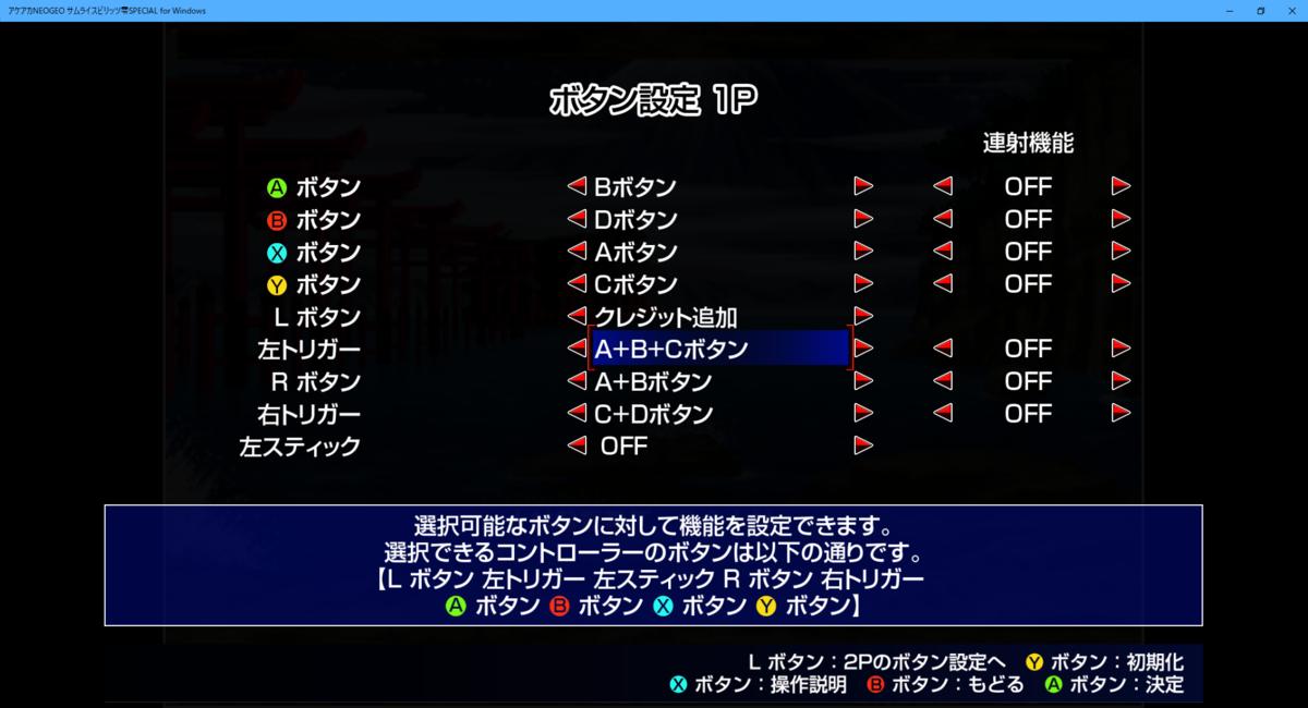 f:id:kiyokura:20210211232741p:plain