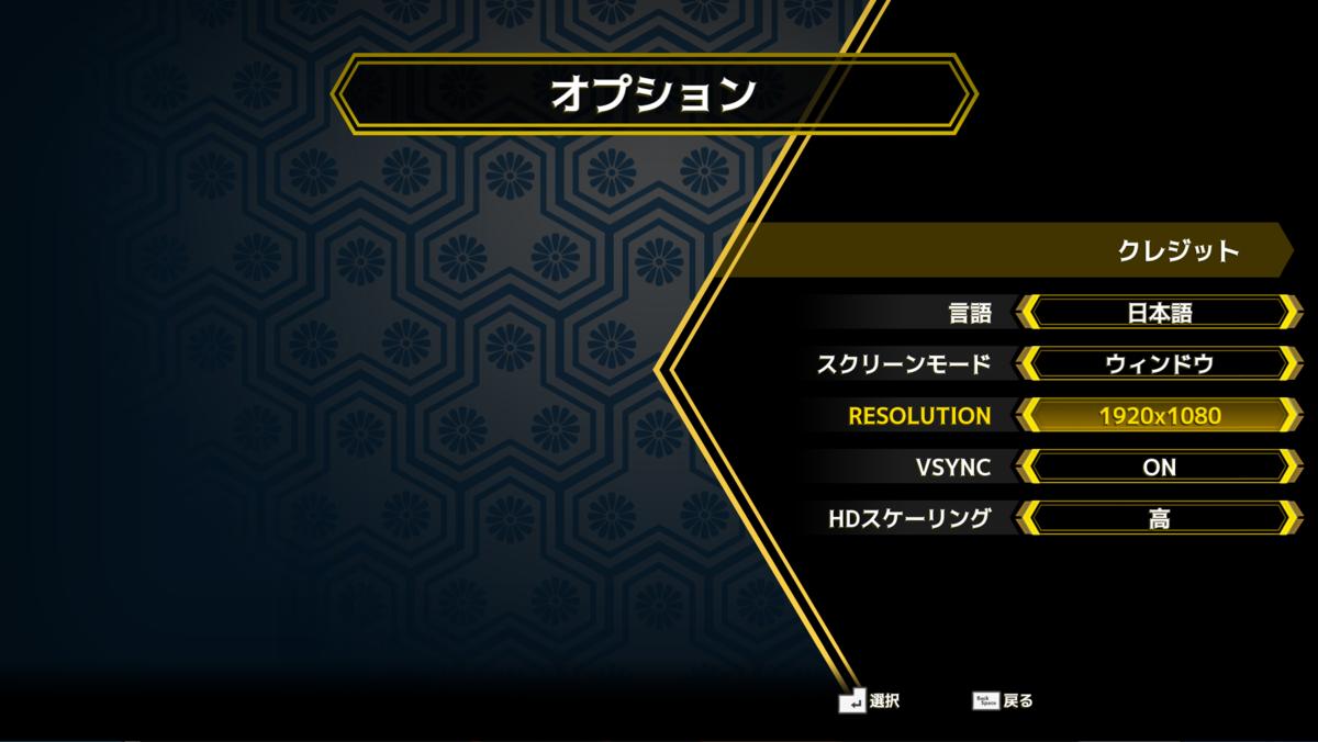 f:id:kiyokura:20210211234635p:plain