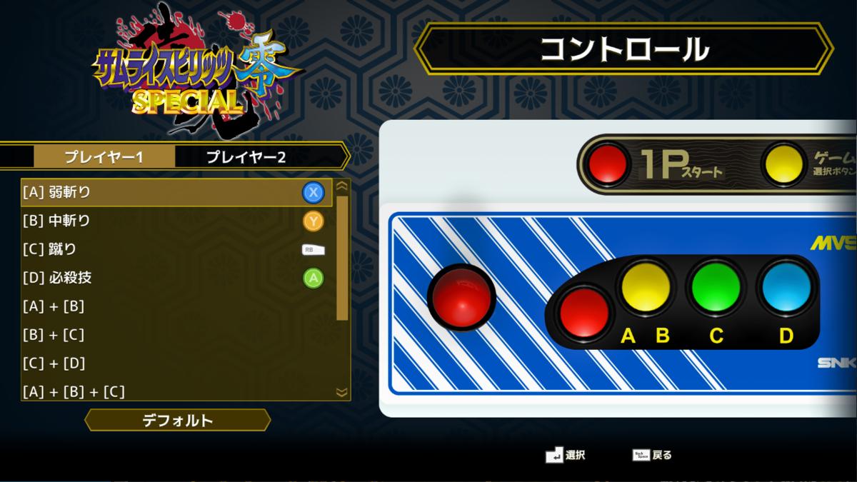 f:id:kiyokura:20210211235542p:plain