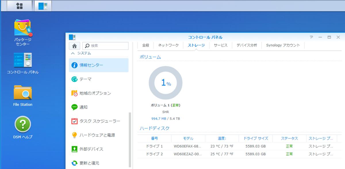 f:id:kiyokura:20210311063157p:plain