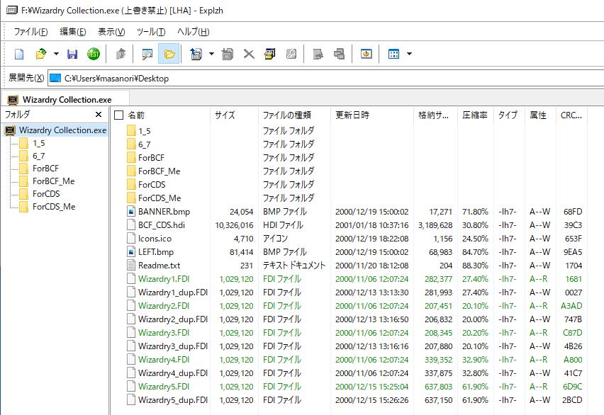 f:id:kiyokura:20210902235305p:plain